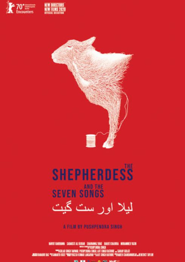 'The Shepherdess and the Seven Songs' movie poster