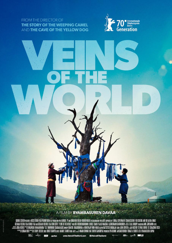 'Veins of the World' movie poster