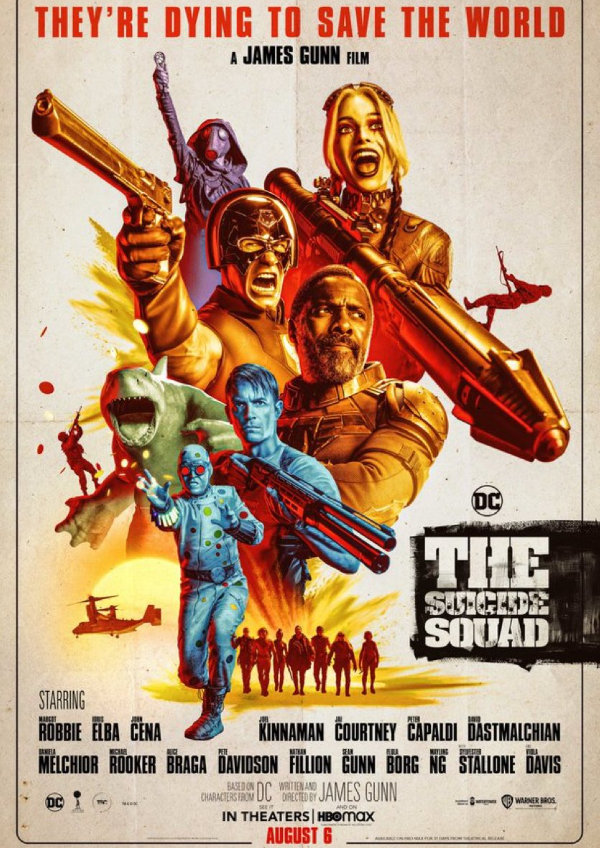 'The Suicide Squad' movie poster