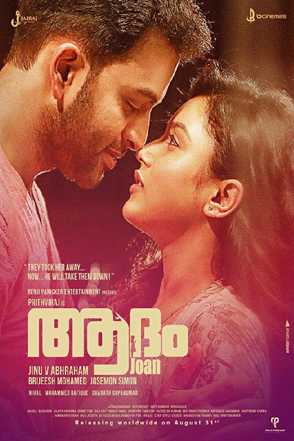 'Adam Joan' movie poster