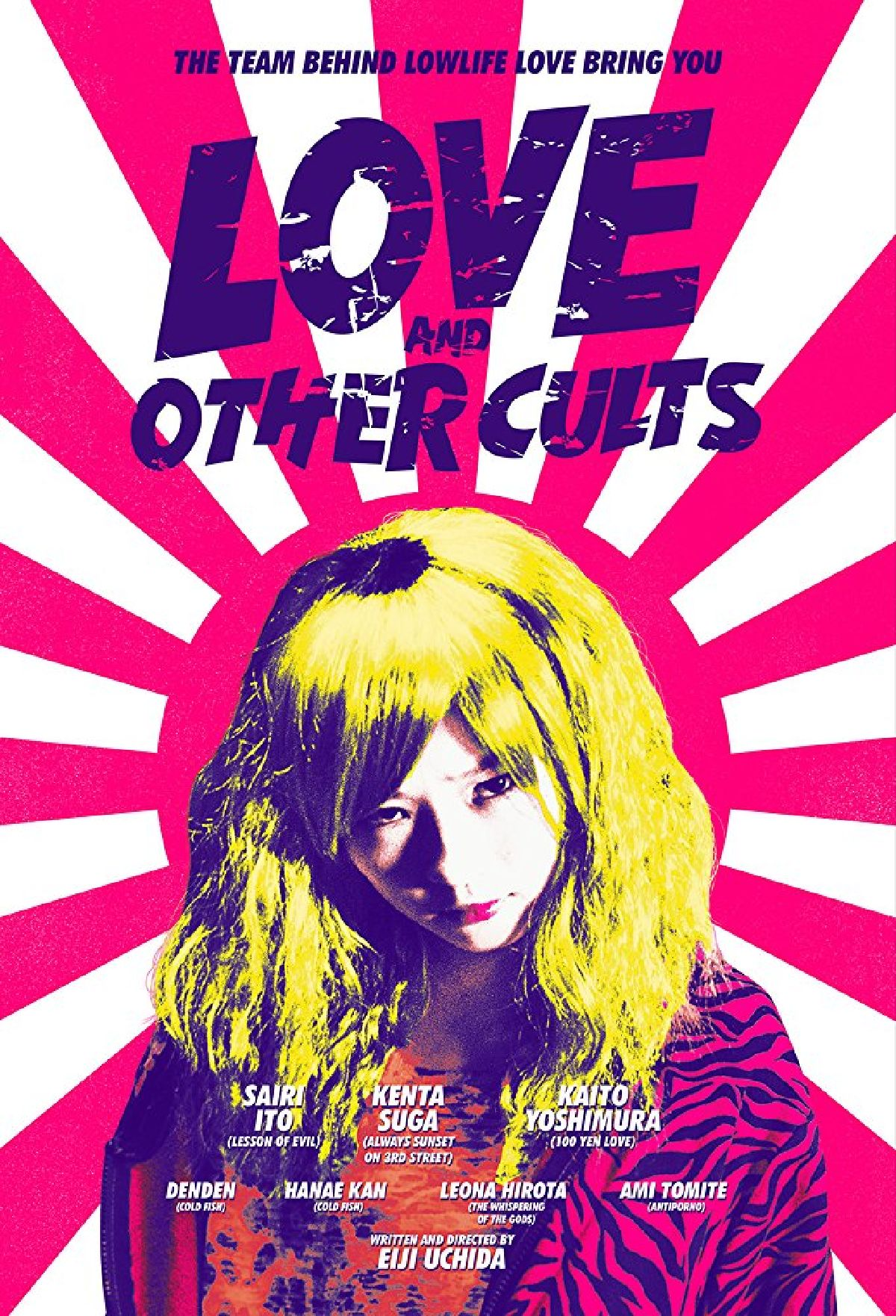 'Love And Other Cults' movie poster