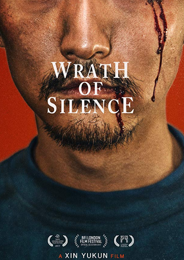 'Wrath Of Silence' movie poster