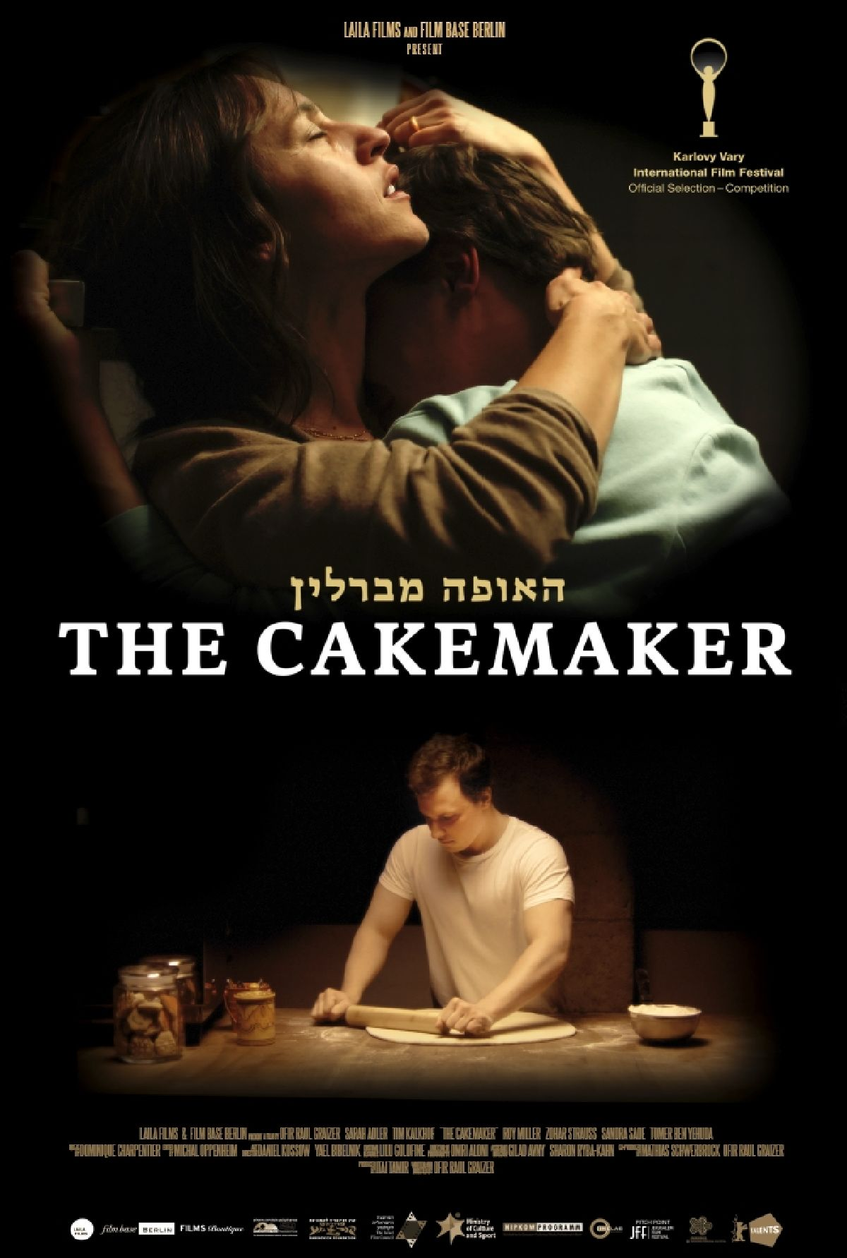 'The Cakemaker' movie poster