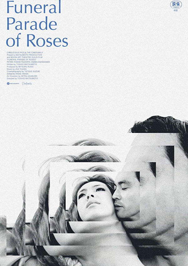 'Funeral Parade Of Roses' movie poster