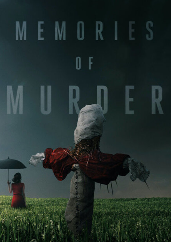 'Memories Of Murder' movie poster